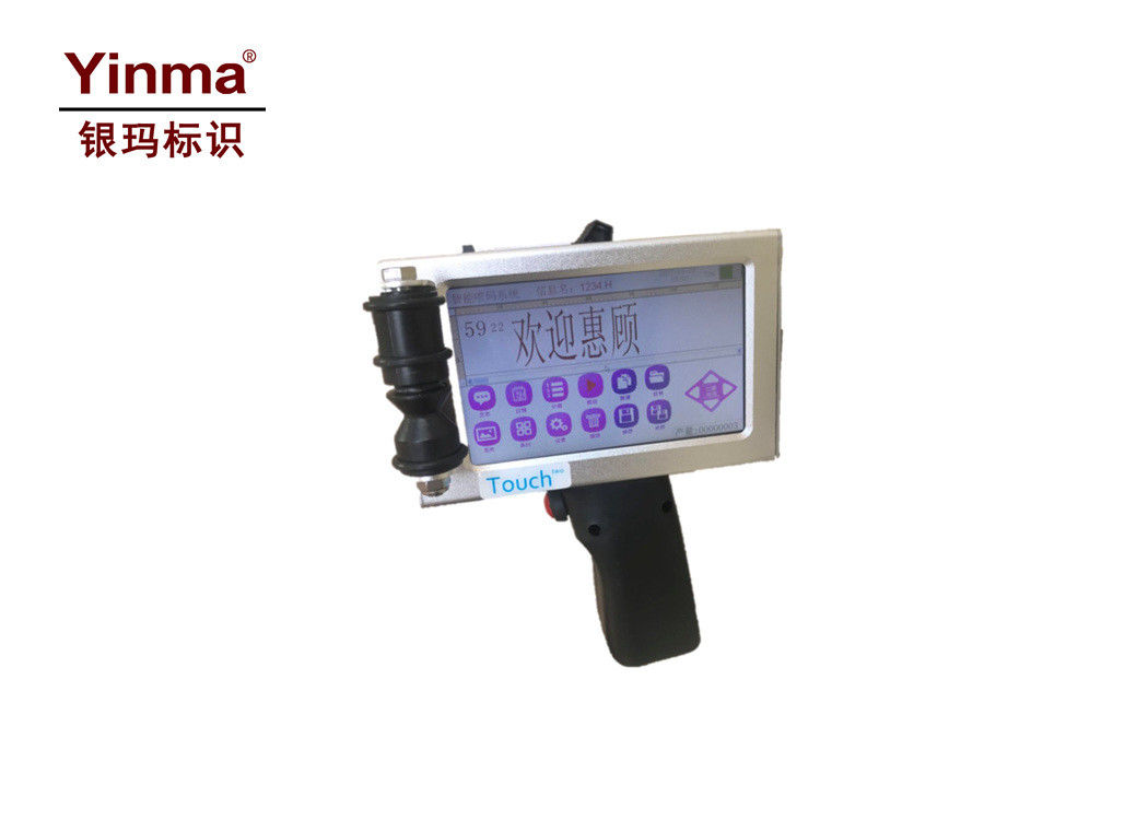 YM-H158 Portable Handheld Inkjet Printer With 1-25mm Print Height ISO 9001 Approved