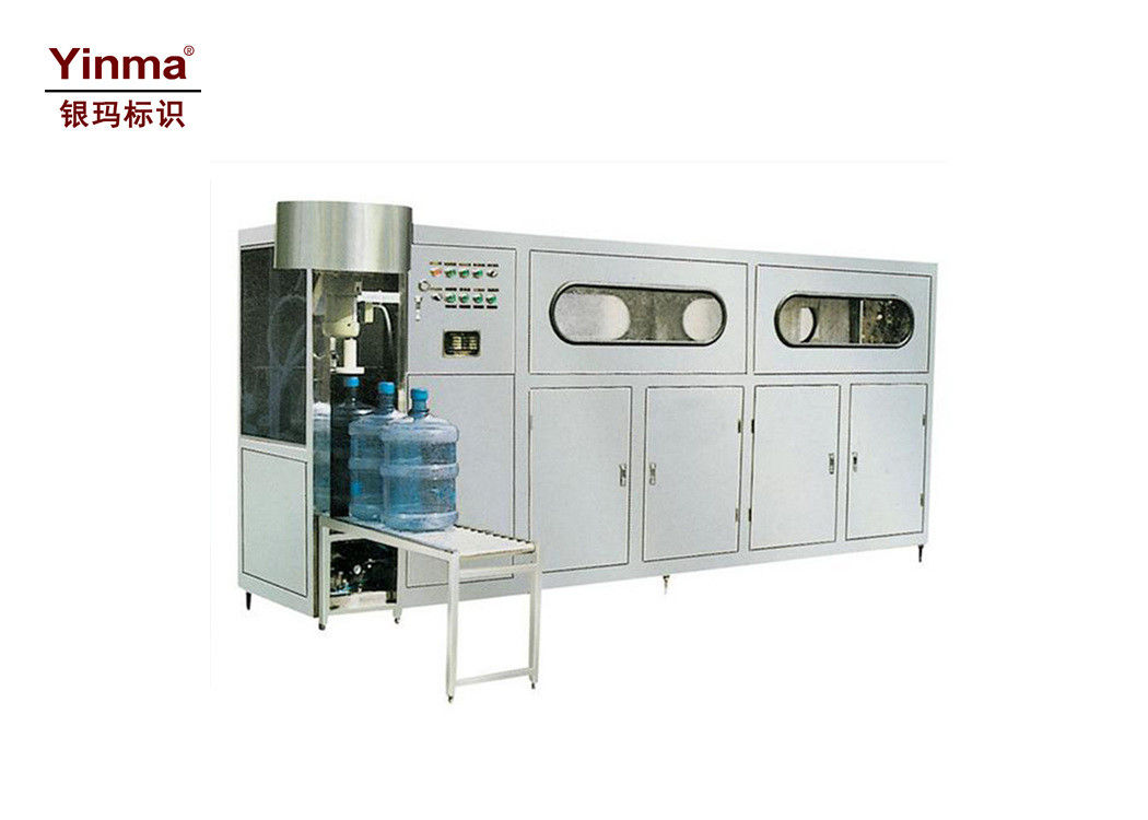 Yinma Automatic Bottle Washing Filling Capping Machine For Beverage ISO 9001 Approved