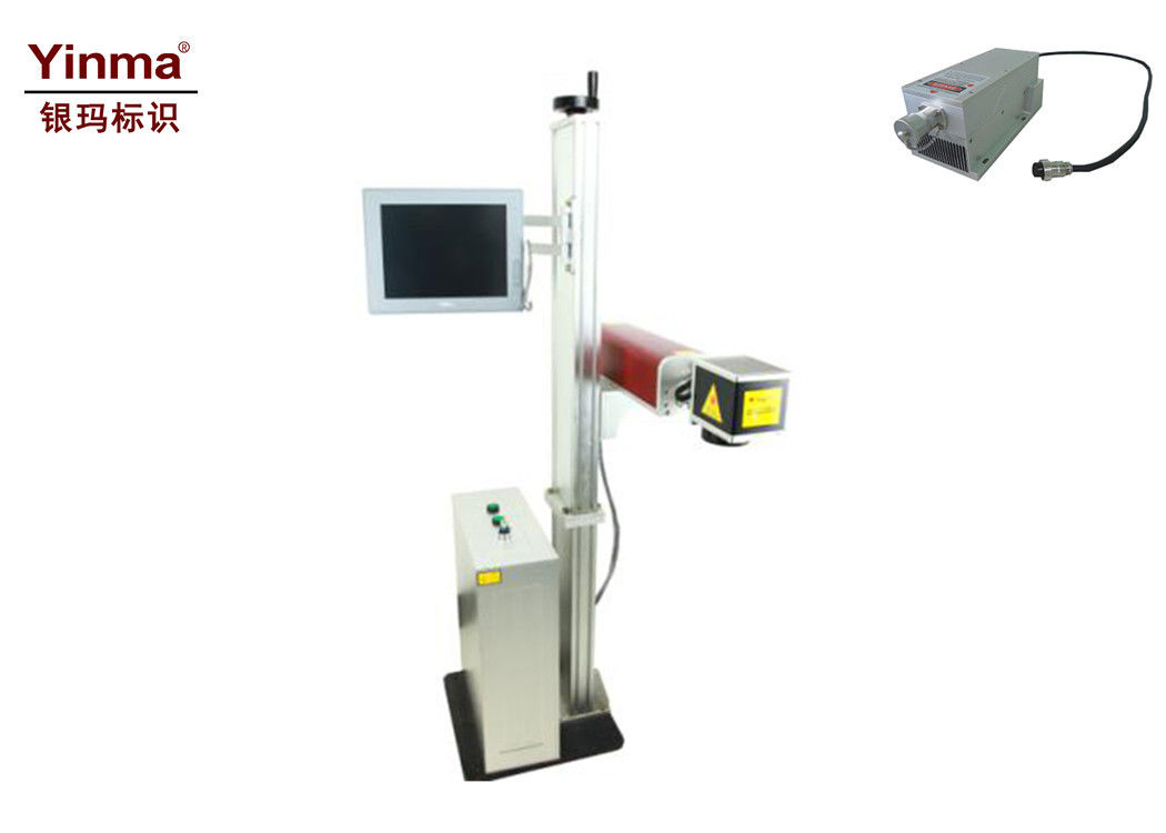 YM-1501A Green Laser Marking And Engraving Machine For Number / Barcode