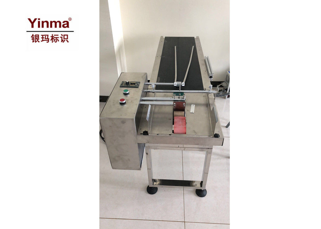 Popular Automatic Paging Machine 220v High Speed Operation For Food Factory